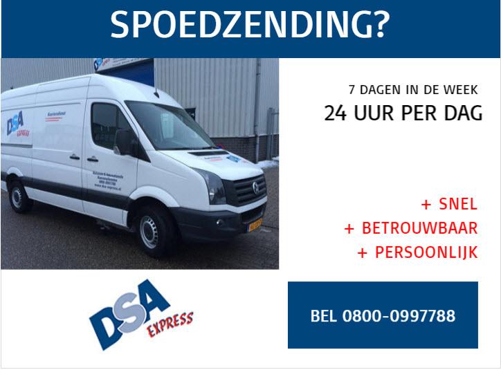 DSA Express